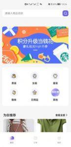 体检圈app最新版图3: