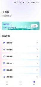 体检圈app最新版图1: