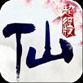仙语大陆游戏官方版 v1.0