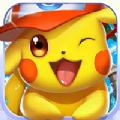 口袋妖怪九重天游戏官方手机版 v1.0
