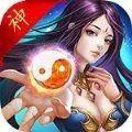 神武之魔手游官方最新版 v1.0