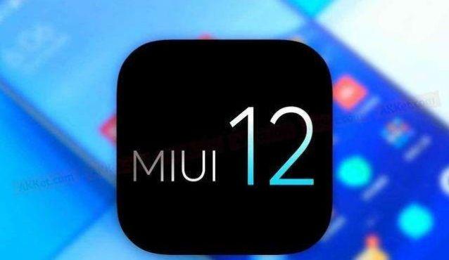 小米MIUI12.5 21.9.13系统正式版安装包图2: