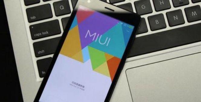 小米MIUI12.5 21.9.13系统正式版安装包图3: