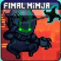 终极忍者Zero安卓手机版游戏 v1.0