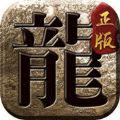 上古神器之屠龍之刃遊戲官方下載 v1.1.0