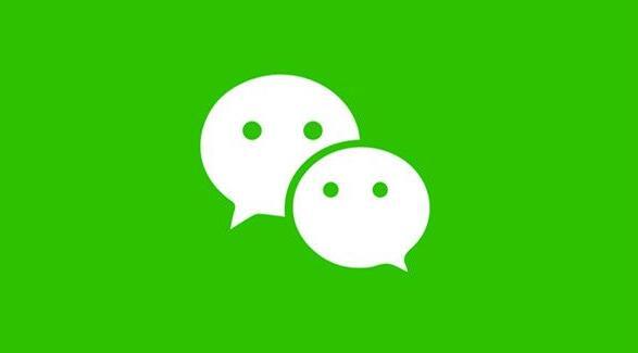 湖北消费券微信怎么领 2021湖北消费券领取方法[多图]