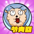 Kunpo找我妹安卓版游戏 v1.0.12