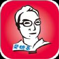 荣德基教育app官方版 v1.2