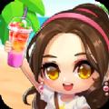 珍珠奶茶店游戏最新领红包版 v1.0.3