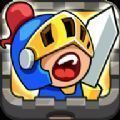 拯救王国合并塔楼游戏中文安卓版 v1.6