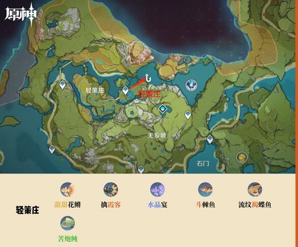 原神钓鱼点位置大全 全地图钓鱼点位置一览[多图]