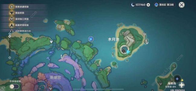 原神水月池解密攻略 水月池秘境雷柱子解密详解[多图]图片2