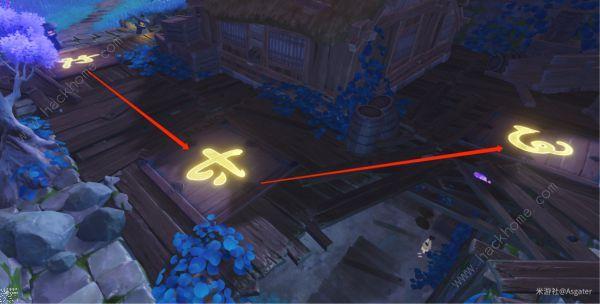 原神清籁旧宝启动机关顺序是什么 清籁旧宝解密破解攻略[多图]图片2