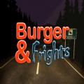 循环公路游戏官方最新版 v1.0