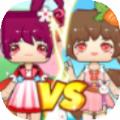 抖音小游戏可可迷你甜心正版下载 v1.0
