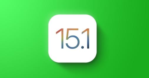iOS15.1描述文件官方合集