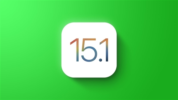 iOS15.1合集