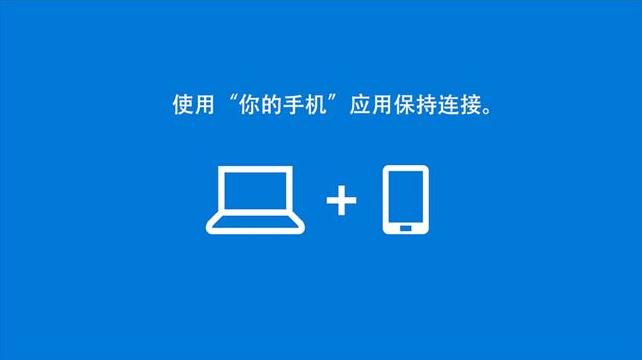 微软你的手机app合集