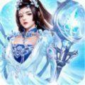 九神天道录手游官方最新版 v1.0