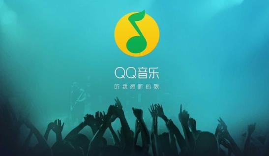 qq音乐10.18.0.5内测版合集
