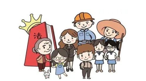 舟山精宣普法网app合集