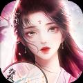 蜀仙梦华录手游官方测试版 v1.0