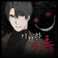奇异唱片中文汉化版游戏 v1.1.5