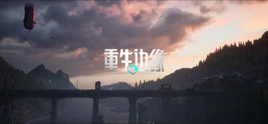 重生边缘游戏评测:末日危机重生来袭[多图]