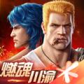 魂斗罗归来燃魂川渝官方游戏下载 v1.40.83.4125