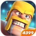 部落冲突14.211.0百度版