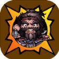 像素武将手游官方最新版 v1.0