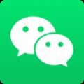 iOS微信8.0.13正式版