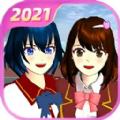 樱花校园模拟器1.038.72版本更新中文最新版 v6.2