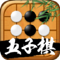 抖音万宁五子棋免广告下载破解版 v1.2.9