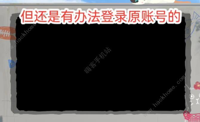 绝地求生国际服鉴权失败是怎么办 pubg国际服鉴权失败解决方法[多图]图片2