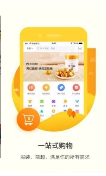 君凤煌3.3.6最新版app下载图2:
