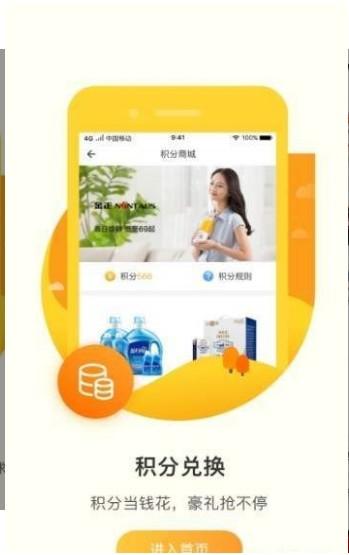 君凤煌3.3.6最新版app下载图3: