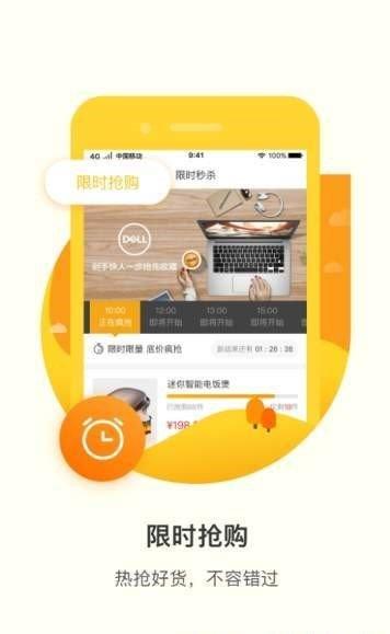 君凤煌3.3.6最新版app下载图片1