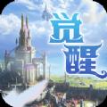 影之痕之觉醒手游官方最新版 v1.0