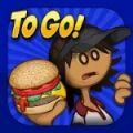 papas burgeria to go1.2apk下载安卓版 1.0