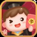 算术小游戏红包版下载正版2021 v1.1