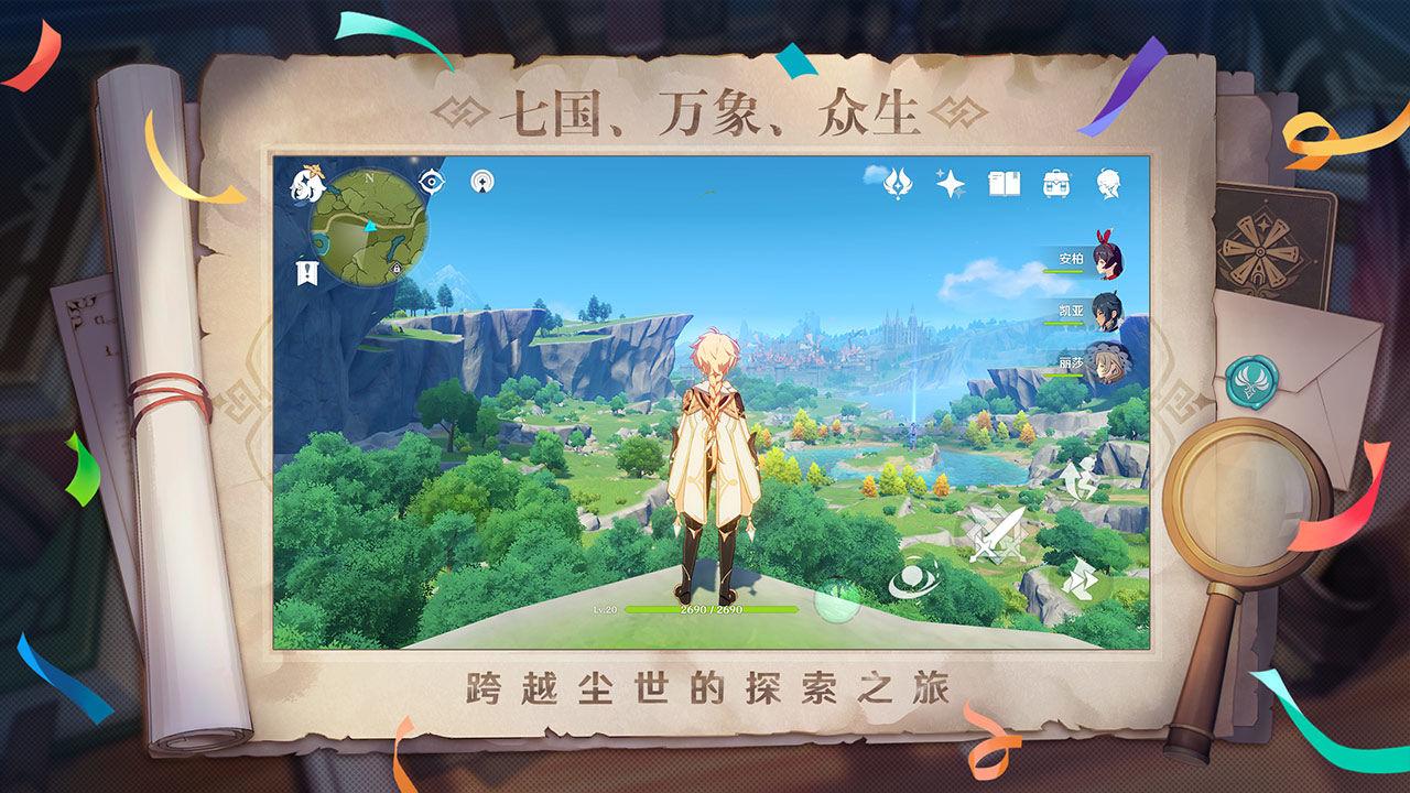 原神水月池子解密最新官方版图3: