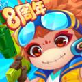 造梦西游OL盗神秘宝官方最新版本下载 v12.2.0