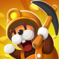 天天挖金矿红包版游戏福利版 v1.0