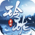 战玲珑2之忆往生手游安卓官方版 v1.0