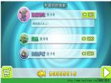 无敌忍者猫内购iOS中文破解存档 V1.0