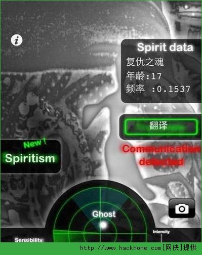 ���̽����Ghost Observer��ô�棿��ô̽�⣿ Ghost Observer�淨ͼ�����[ͼ]