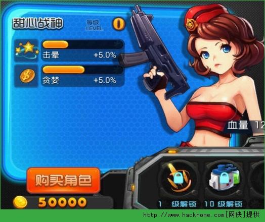全民防线官网安卓版图2:
