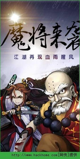 萌江湖官网电脑PC版图4: