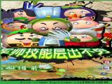 果宝三国手游内购破解安卓版 v3.9